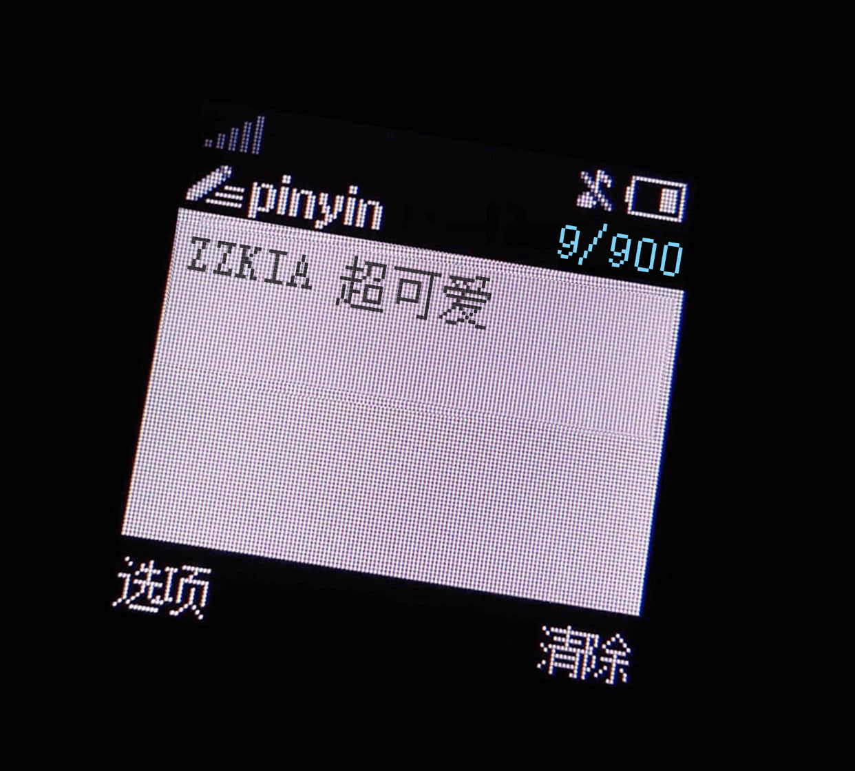 ZZKIA: 诺基亚短信图片生成器