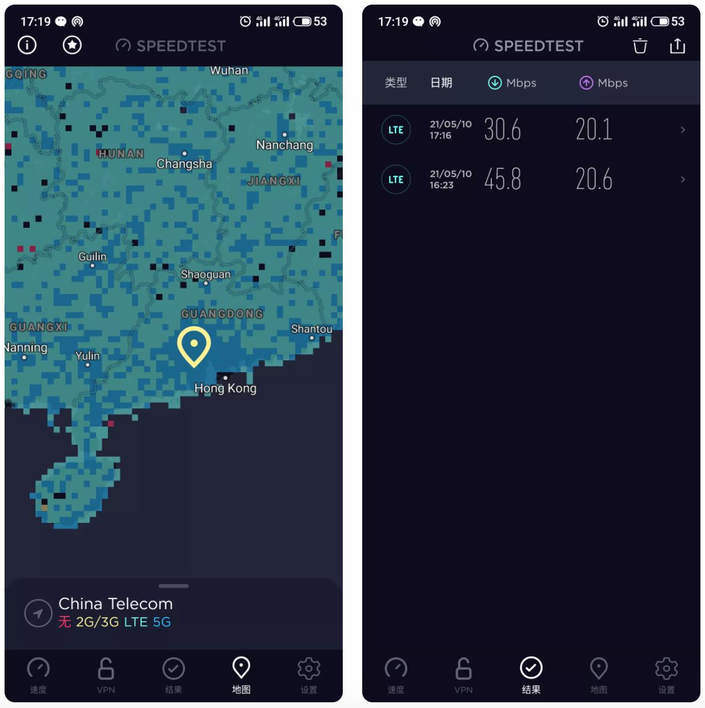 Speedtest—全球首个支持5G的