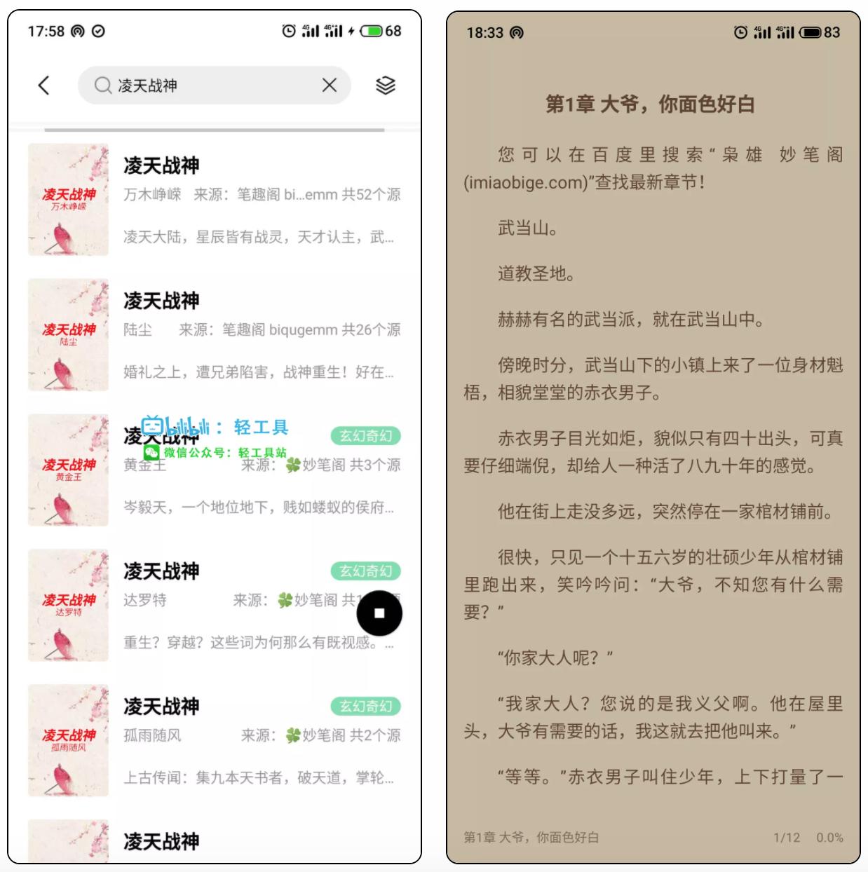 书香仓库—1000+资源 全部免费