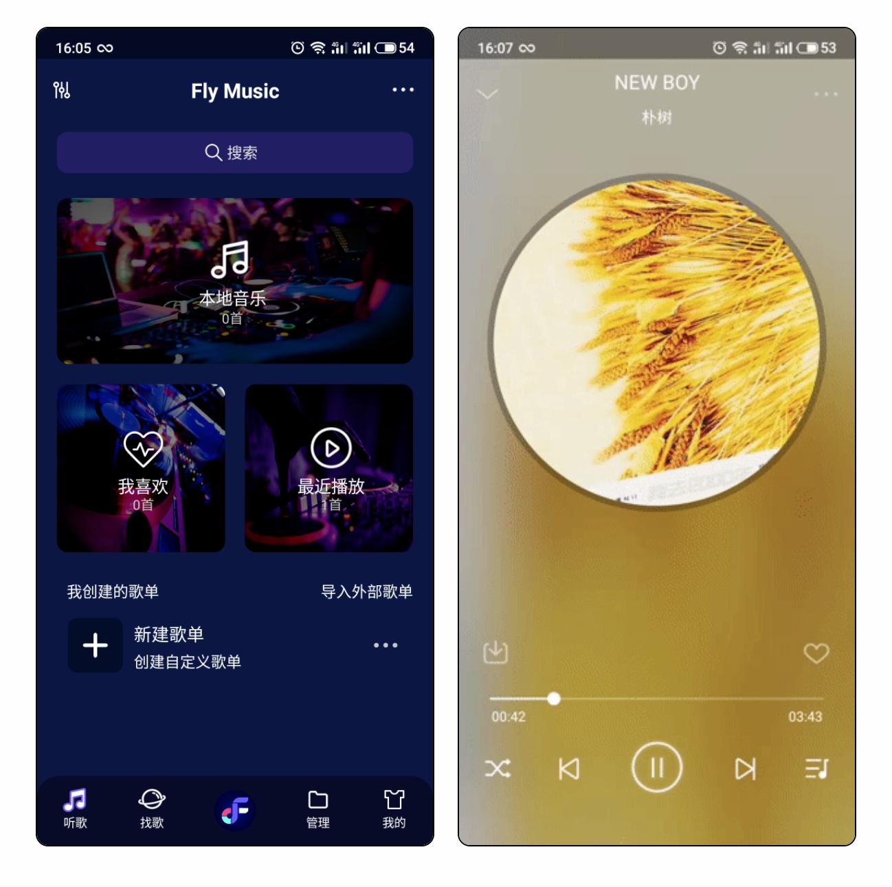 Fly music—付费资源下载